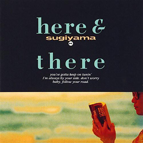 here & there(デジタル・リマスター)(中古品)