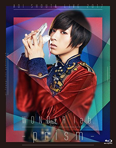 蒼井翔太 LIVE 2017 WONDER lab.~prism~(Blu-ray)...