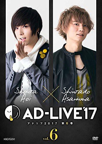 「AD-LIVE2017」第6巻(蒼井翔太×浅沼晋太郎)(初...
