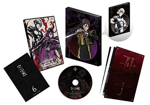 十二大戦 ディレクターズカット版 Vol.6 [DVD](中...