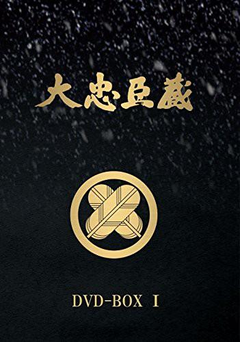 大忠臣蔵 DVD-BOX I(中古品)