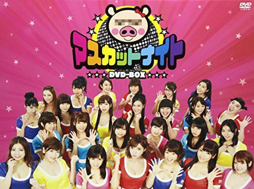 マスカットナイト DVD-BOX(中古品)