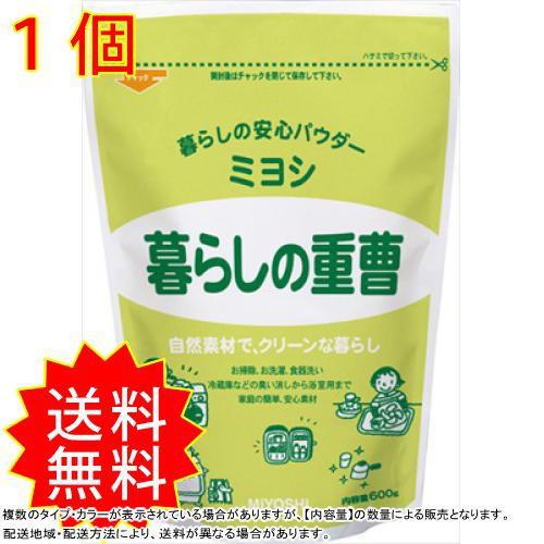 ミヨシ 暮らしの重曹 ミヨシ石鹸 食器用洗剤 自然派 通常送料無料