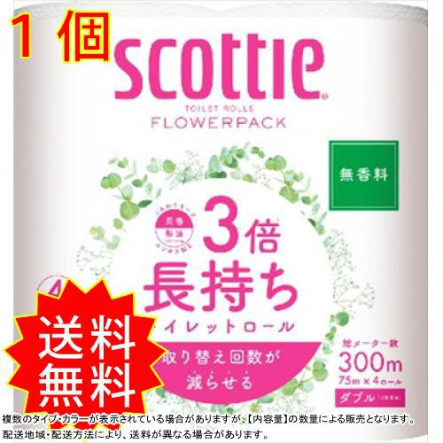 スコッティ フラワーパック3倍長持ち4ロール(ダ...