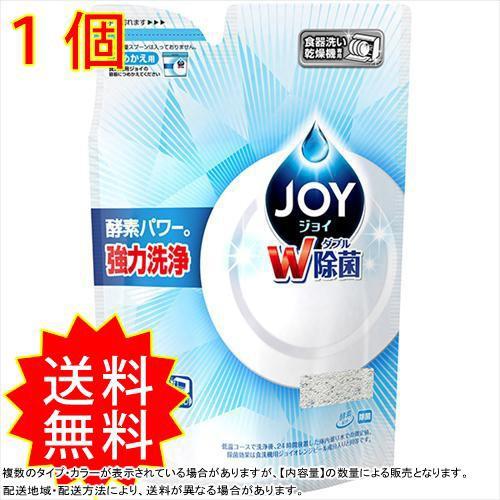 食洗機用ジョイ除菌詰替 P&G 自動食器洗い洗剤 ...