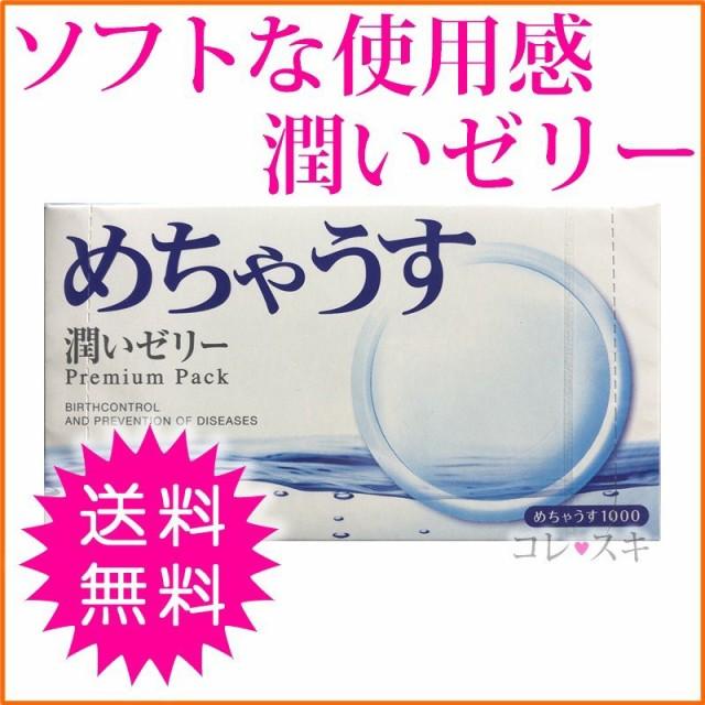 めちゃうす1000 不二ラテックス コンドーム スキ...