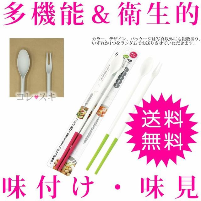 シリコン 菜箸 さいばし さえばし 日本製 滑りに...