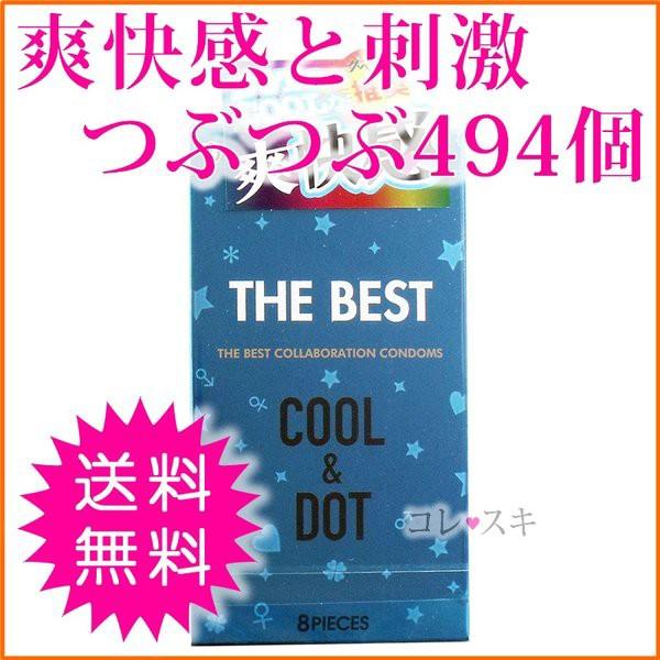 ザ・ベスト コンドーム クール&ドット THE BEST ...