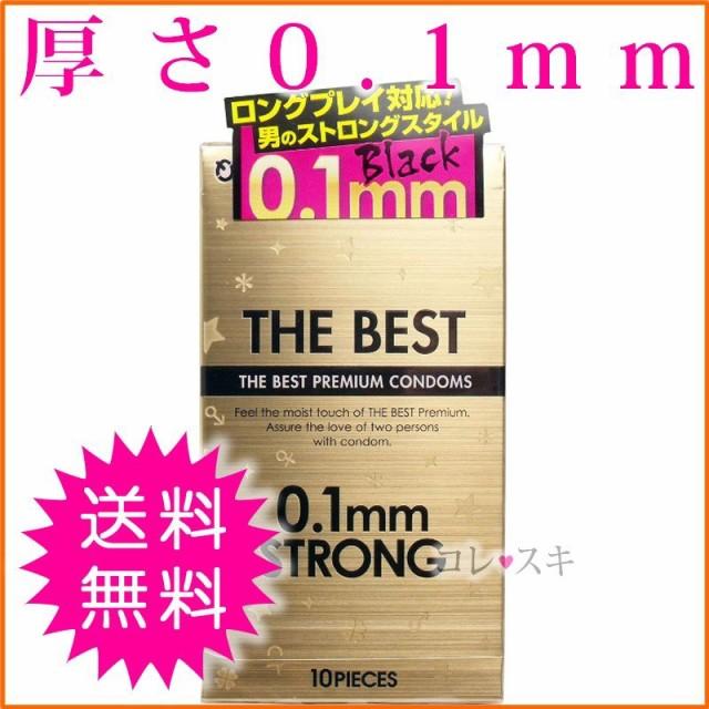 ザ・ベスト コンドーム 0.1mm ストロング THE BES...