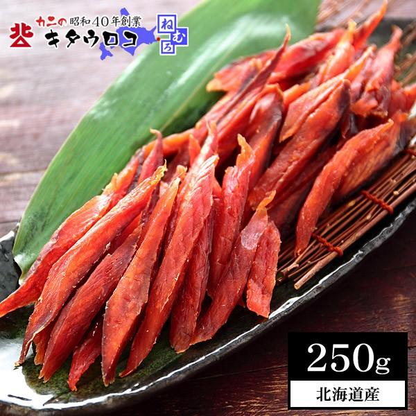 天然 鮭とば スーパーソフト 1袋 250g 北海道産 ...