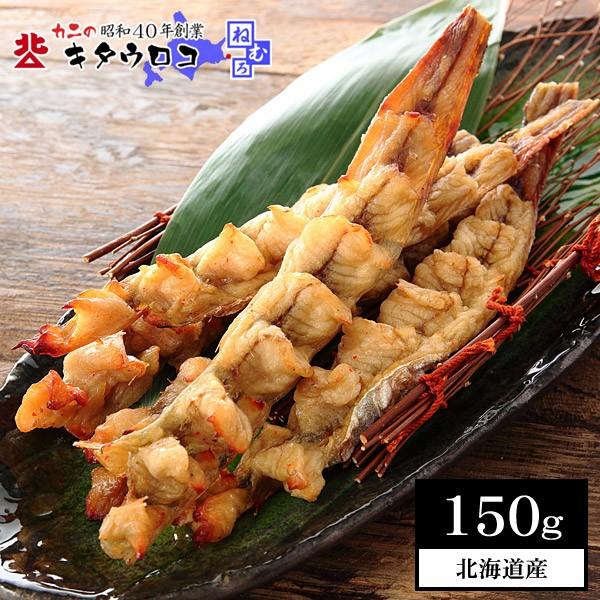 北海道産 鱈とば 150g 焙焼タイプ 珍味 おつまみ ...