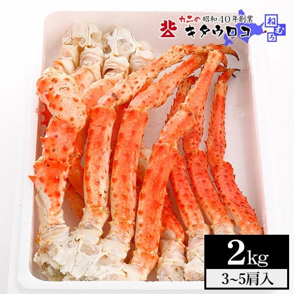 【ギフト|送料無料】 特大 南たらばがにの脚 2kg / かに カニ 蟹 白いタラバ のし可  お取り寄せ