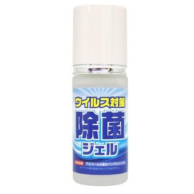 アルコール配合除菌ジェル 40ml 日本製 水なし 殺...