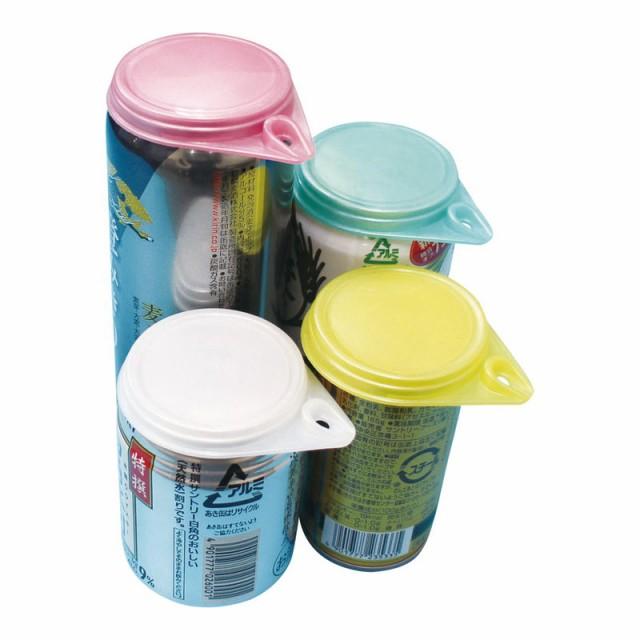 いろいろな缶にはまる缶くんキャップII 指定不可 ...