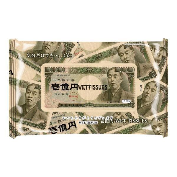 壱億円ウェットティッシュ10P 単品