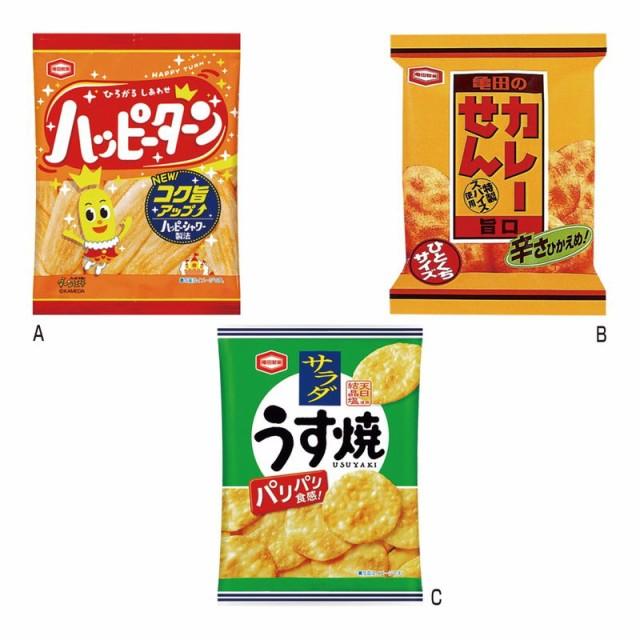 亀田製菓 小袋 ハッピーターン(A) (14930) 単品