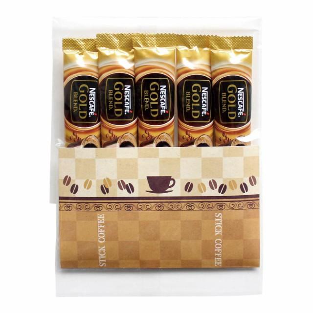 ネスカフェ コーヒーセット (NEG-20) 単品