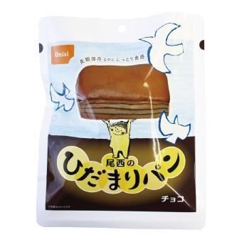 尾西のひだまりパン チョコ味(B) (45HP-C) 単品