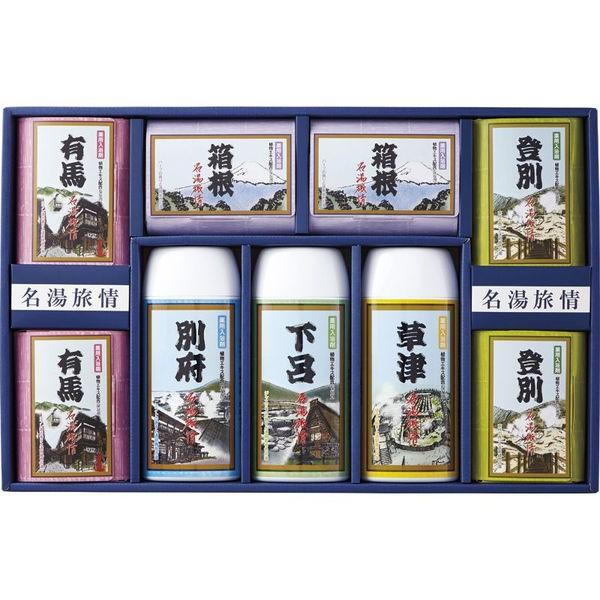 名湯旅情 薬用入浴剤ギフトセット (MSN-50)