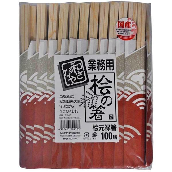 和さびや 桧元禄箸21cm 100膳 (W-042)