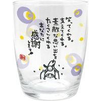 ひとことグラス 感謝 (AR0604198)