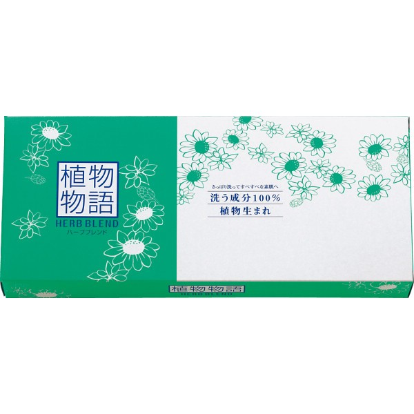 ライオン 植物物語石鹸(6個入)