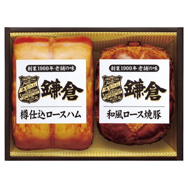 鎌倉ハム富岡商会 老舗の味ギフト (KAS-520)