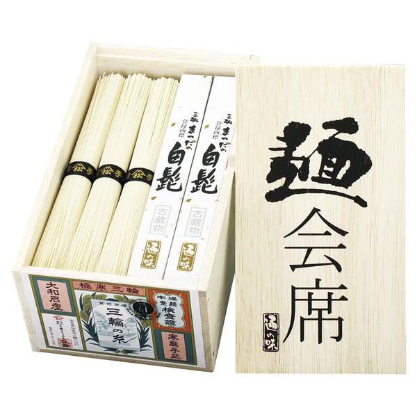 三輪素麺 麺匠作 手延べ三輪 白髭 麺会席 (BG-30)...
