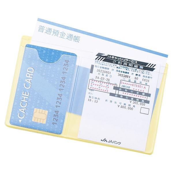 通帳ケース (PS-15)