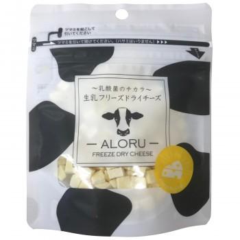 乳酸菌・生乳フリーズドライチーズALORU(アロル) ...