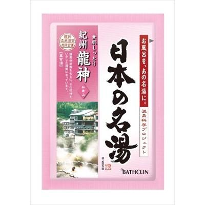 日本の名湯 紀州龍神1包