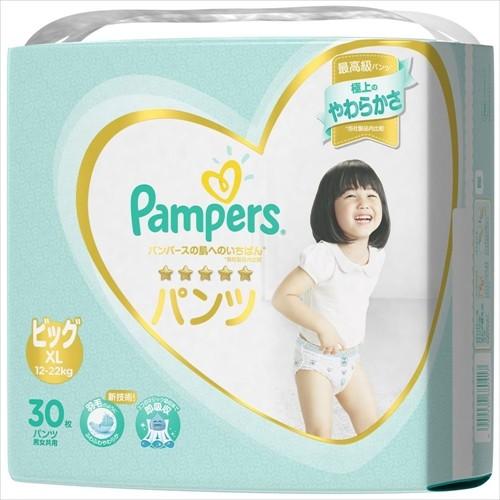 パンパース はじめての肌へのいちばんパンツ/スー...