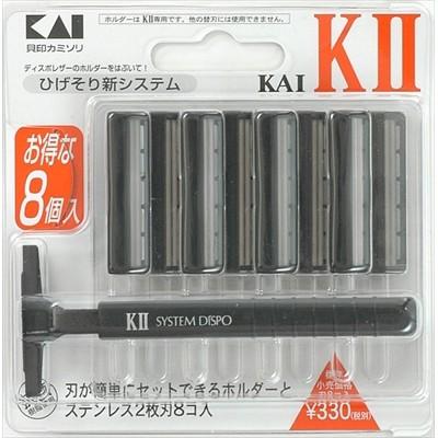 K2-8B KAI-K2替刃8コ付