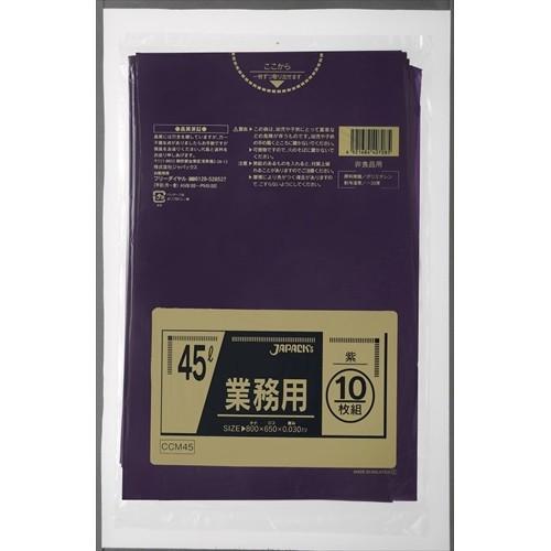 CCM45カラーポリ袋45L10枚紫