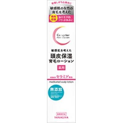 セラプリエ薬用頭皮保湿育毛ローション