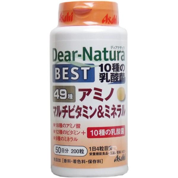 ディアナチュラベスト 49種アミノ マルチビタミン...