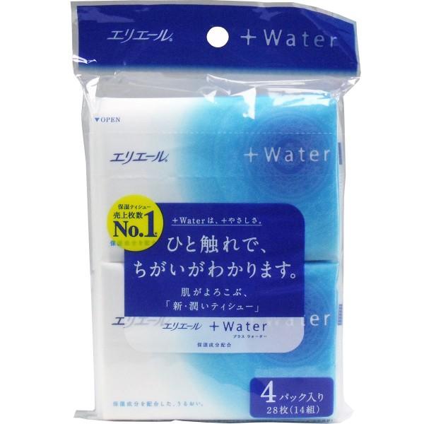 エリエール +Water(プラスウォーター)ポケットテ...