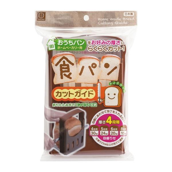 食パンカットガイド おうちパン ホームベーカリー...