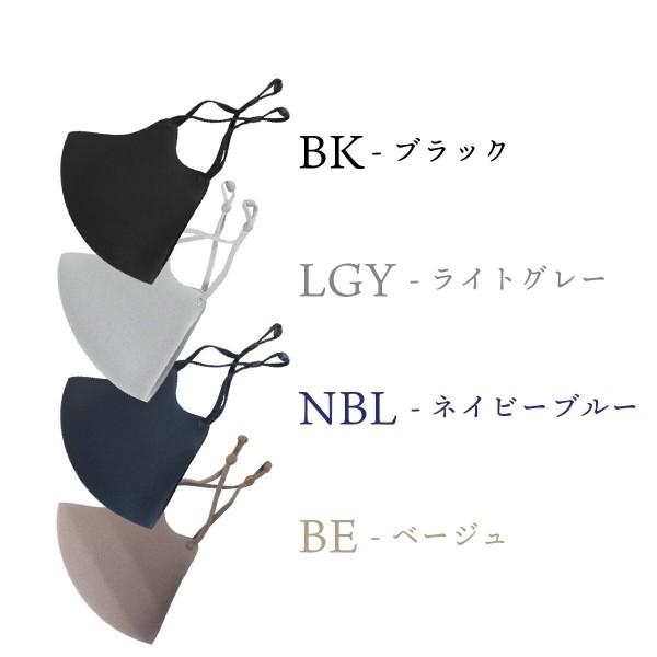 サンモト spheremask スフィアマスク(レギュラー...