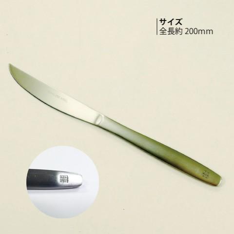ディナーナイフ ステンレス