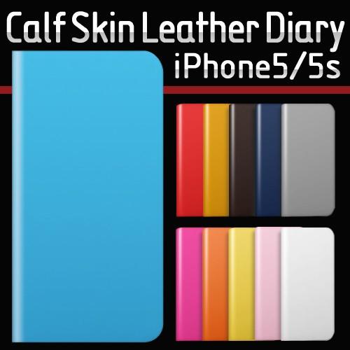 [iPhoneSE/5/5s ケース] SLG Design カーフスキン...