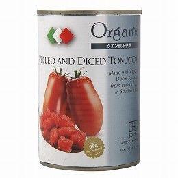有機ダイストマト缶 単品