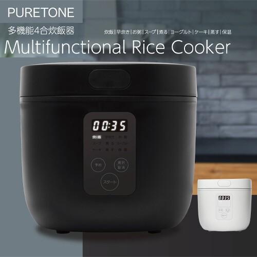 多機能4合炊き炊飯器