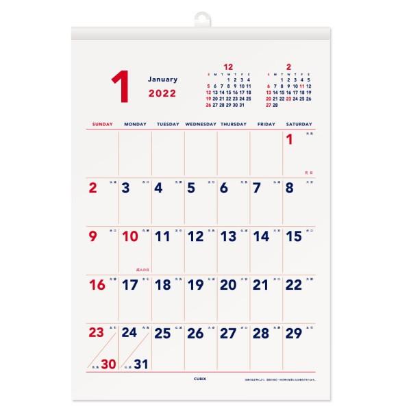 2022年版カレンダー ベーシック 壁掛けA3タテ 手...