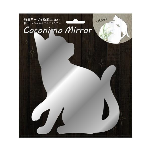 CoConimo Mirror ミラーステッカー 03シルエット...
