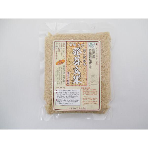 有機活性発芽玄米 単品