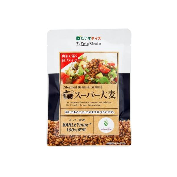 蒸しスーパー大麦 単品