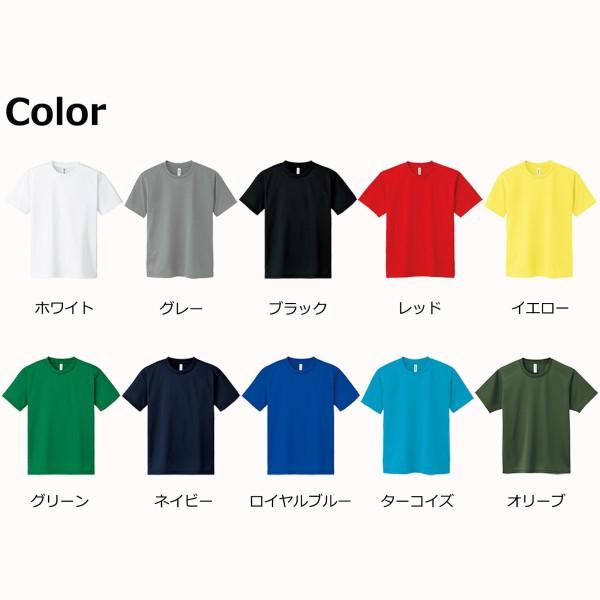 4.4oz 無地 薄手 半袖ドライメッシュTシャツ [メ...