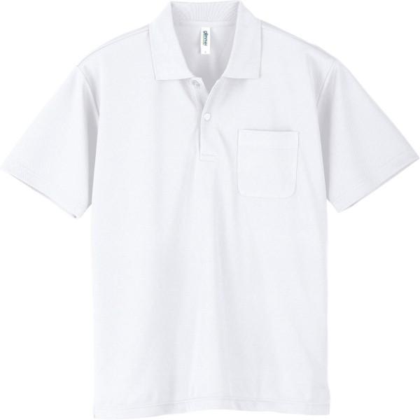 定番カラー 4.4oz 無地 半袖ドライポロシャツ(ポ...