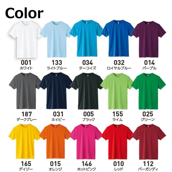 [00350] 3.5oz 無地 薄手 半袖ドライTシャツ [キ...